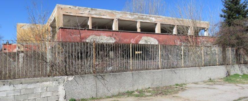 Министерство на здравеопазването изкарва на тезгяха 4 ненужни имота на МБАЛ – Пазарджик