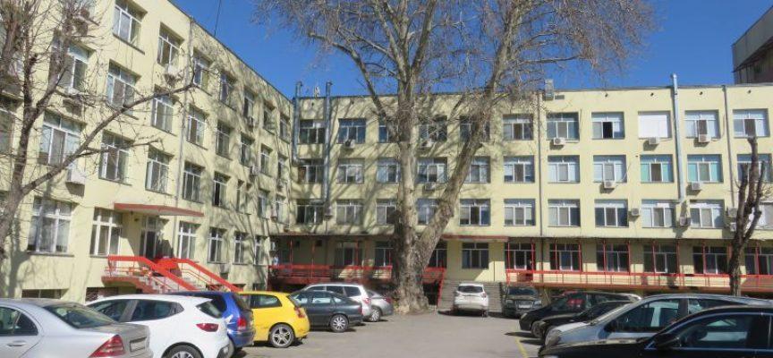 МБАЛ – Пазарджик създаде организация за обслужване на пациенти на ТЕЛК