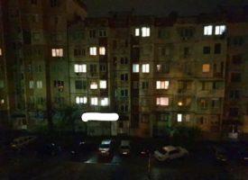 """От утре: Всяка вечер, в 20 ч., на балкона с """"Моя страна, моя България"""" да прогоним така """"короната"""""""