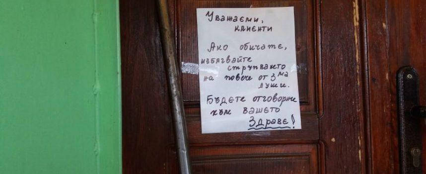 Септемврийска патрулка обикаля Бошуля, призовава жителите да си стоят по домовете