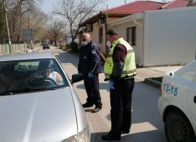 Полицията с поредица от проверки за спазването на мерките за защита от коронавирус