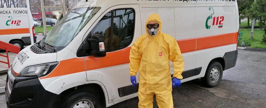 Нови шест заразени с коронавирус в Пазарджик