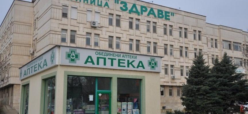 """Ако можеш, помогни: УМБАЛ """"Здраве"""" – Пазарджик откри дарителска сметка, вижте я"""