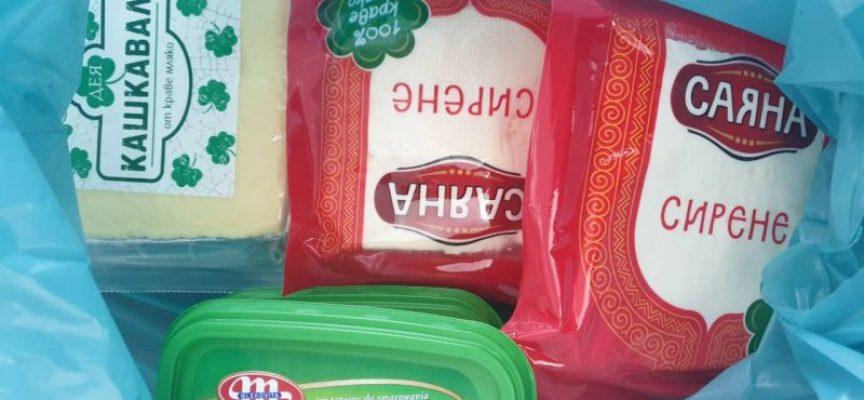 Със съдействието на Община Ракитово деца и младежи с увреждания получиха дарения от млечни продукти