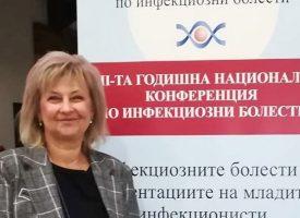 Д-р Мария Пишмишева със специален приз от БЛС