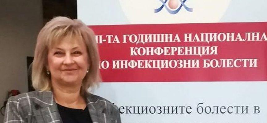 Два случая на Легионерска болест са открити в Пазарджик