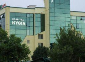ЧБ Хигия поема спешните случаи, заради карантината в ОАИЛ