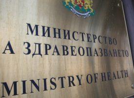 Министерство на здравеопазването: PCR тест, заплатен от гражданите, не може да бъде условие за прием  в лечебни заведения