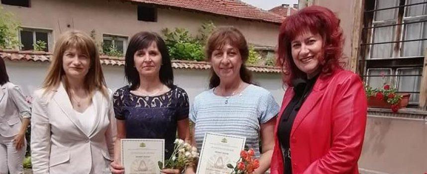 Преподаватели от Пазарджик и Велинград са удостоени с награда на МОН