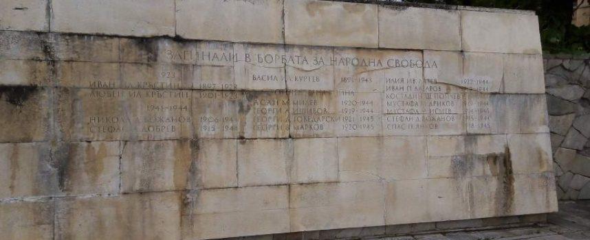 """Двама тийнейджъри """"разкрасиха"""" паметници и сгради в Ракитово, сега пишат обяснения"""