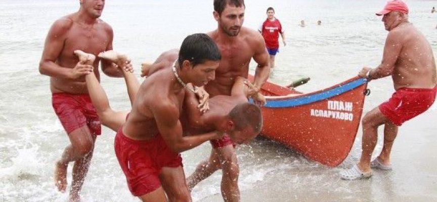 Искате ли да сте спасител на плажа? Вижте как