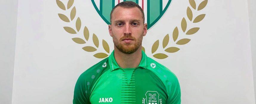 Живко Хаджиев е петото попълнение на ФК Хебър