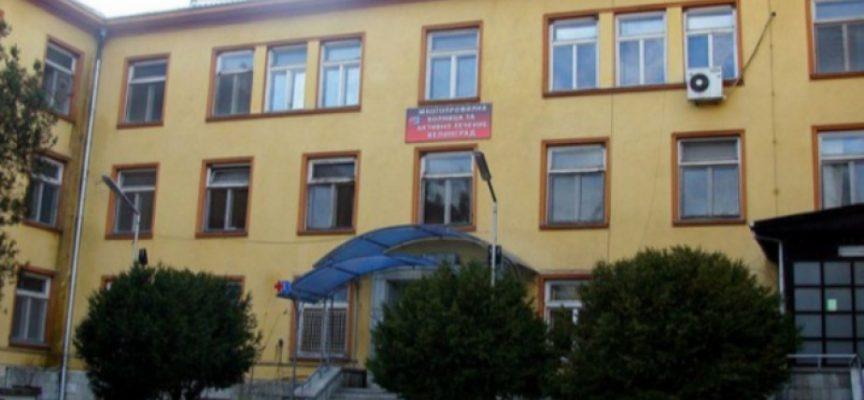 Скандал във Велинград, общинската болница отказа прием на жена със съмнения за коронавирус