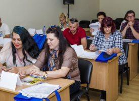 """Започна второто издание на проекта """"Бизнес академия за стартиращи предприемачи"""" в Панагюрище"""