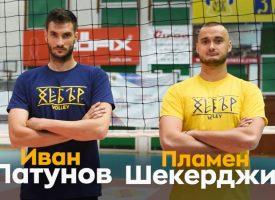 Хебър с ударна седмица: Привлече Иван Латунов и Пламен Шекерджиев