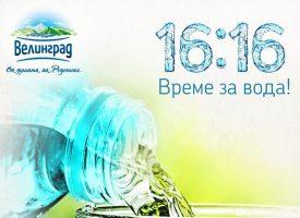 """Спортната разфасовка на минерална вода """"Велинград"""" Active е отличена с наградата """"Продукт на годината"""" 2020"""