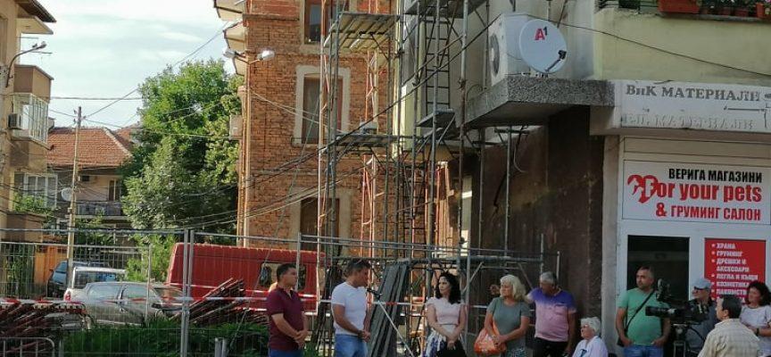Стартира и санирането на малки многофамилни сгради в Пазарджик