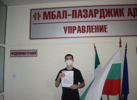 Първият доброволец на МБАЛ – Пазарджик си тръгва след 47 дни в Covid сектора