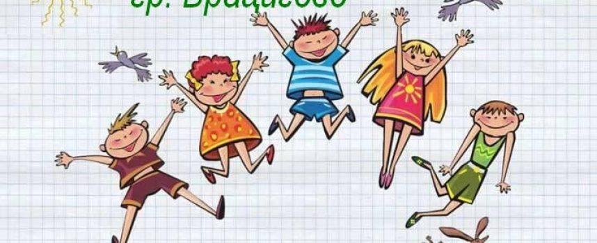 Брациговските деца с ваканционни занимания в читалището