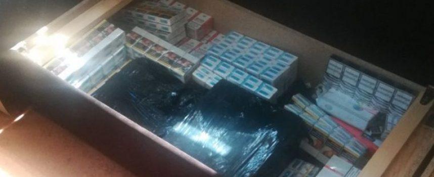 Иззеха цигари без бандерол в Братаница