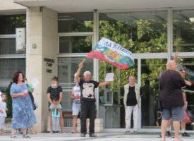 Пазарджик се включи във вълната на протестите