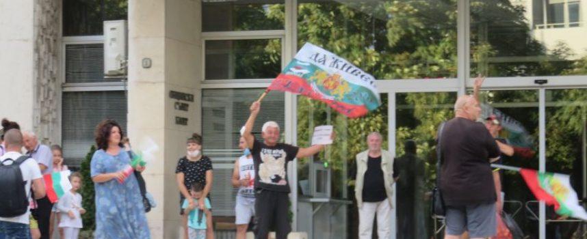 """""""Столетницата"""" е в основата на протестите в Пазарджик"""