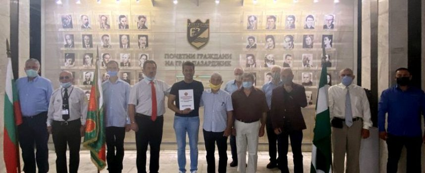 Запасните офицери от Пазарджик връчиха на Тодор Попов най-високото морално отличие