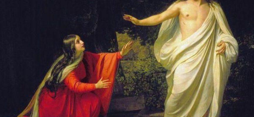 Почитаме Мария Магдалина, мощите ѝ се пазят в Света гора