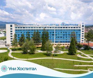 """Детският хирург д-р Васил Ташев ще преглежда пациенти на 9 април в """"Уни Хоспитал"""""""