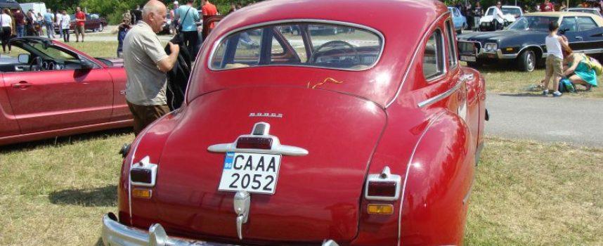 """През почивните дни: Американски автомобили """"превземат"""" дефилето към Велинград, ето защо"""