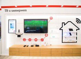 А1 отваря изцяло обновен магазин в центъра на Пазарджик