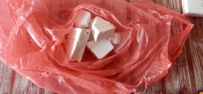 Криминалисти спипаха мъж с 205 грама амфетамини в Пазарджик