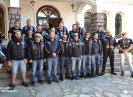 "Момчетата от ""Boys of Hell MC"" в Пазарджик почетоха загиналите мотористи"