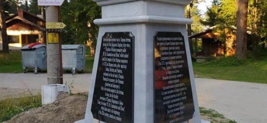"""Постамент с паметна плоча в местността """"Черковището"""" над Пещера ще бъде открит в събота"""