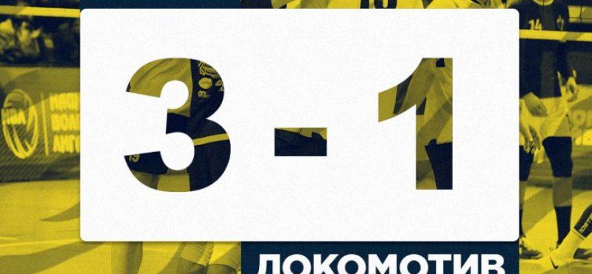 Хебър надигра Локомотив, утре бъдете в залата за двубоя с Левски