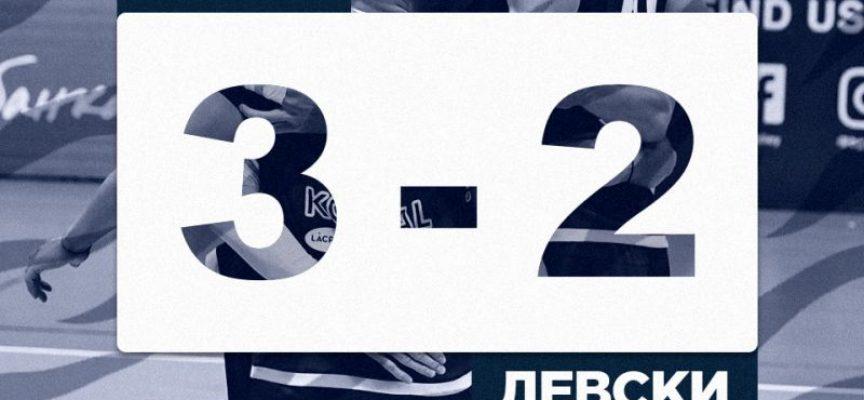 Хебър разгроми Левски, тази вечер се изправяме срещу Черно море