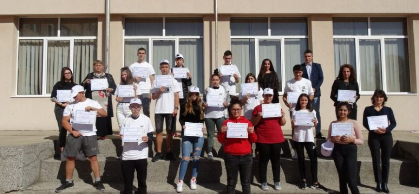 """Ученици от СУ""""Г.Бенковски"""" с награди за участие в проект """"Open Cohesion School"""""""