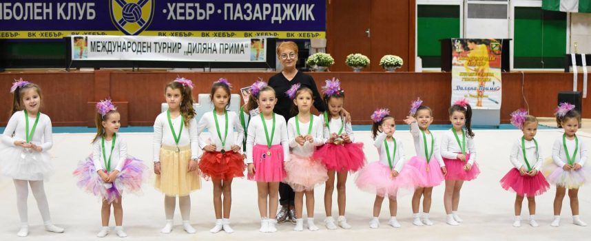 """Най-малката участничка в турнира на """"Диляна Прима"""" е тригодишна"""