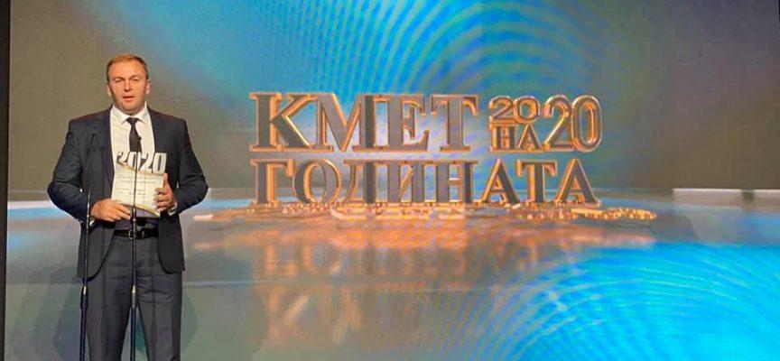 """Неби Бозов стана """"Кмет на годината"""""""