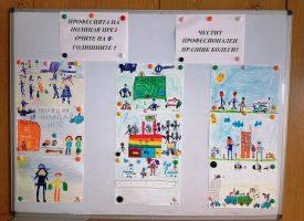 Детски рисунки греят във фоайетата на ОДМВР – Пазарджик послучай Архангеловден