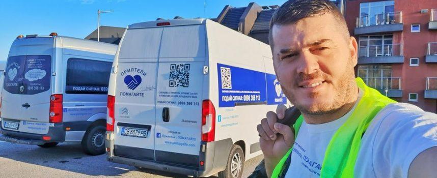 За три дни: Екипът на Лео Кадели обнови къщата на две сирачета в Пазарджик