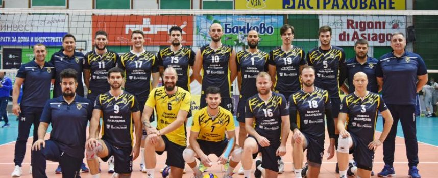 Пазарджик домакинства европейски финали по волейбол, общинският отбор се изправя срещу Газпром