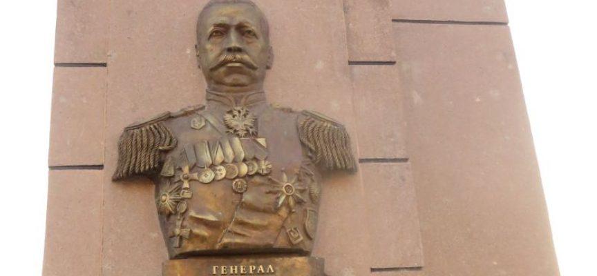 В понеделник: Откриват новия паметник на генерал Николай Брок в Пазарджик