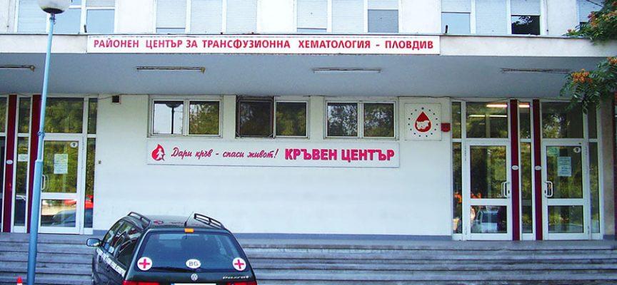 МБАЛ: Ето къде можете да дарите кръвна плазма, спасете трима болни от Covid-19
