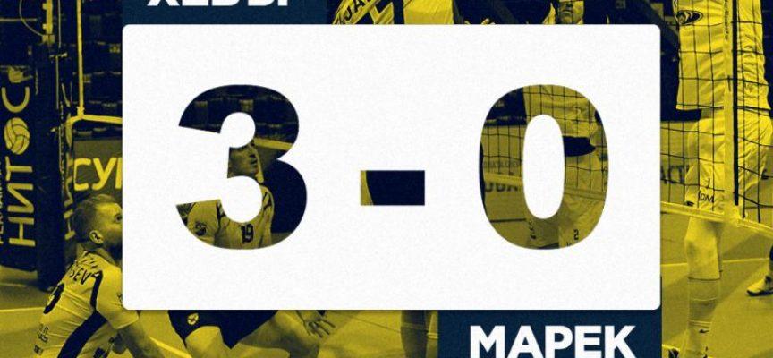 Хебър се наложи над Марек с 3:0