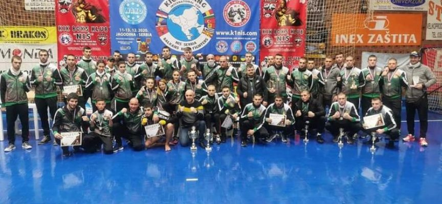 Силно представяне на  Спартак (Пазарджик) на международен турнир по кикбокс