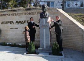 """Открихa бюст-паметник на Лъчезар Цоцорков на рождения ден на """"Асарел-Медет"""""""