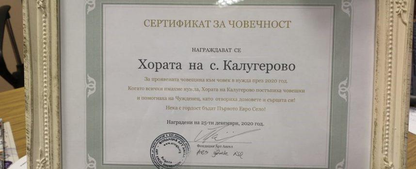 Илиян Кузманов: Благотворителноста има своето място, както и спешното отделение е критично за една болница
