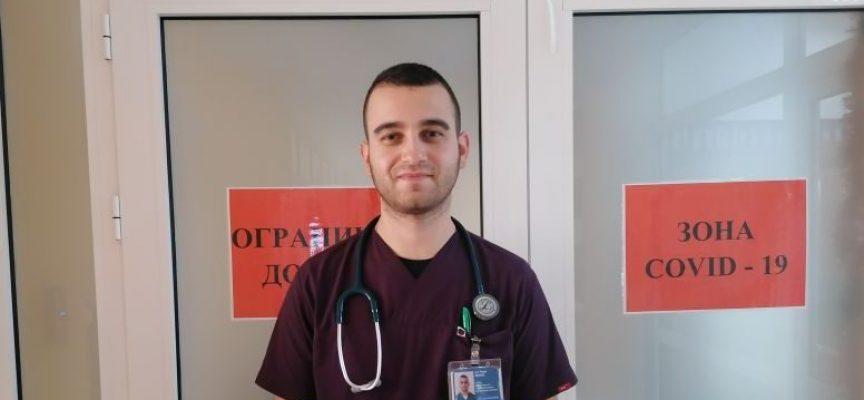 """Млади лекари станаха част от медицинските екипи на """"Уни Хоспитал"""""""