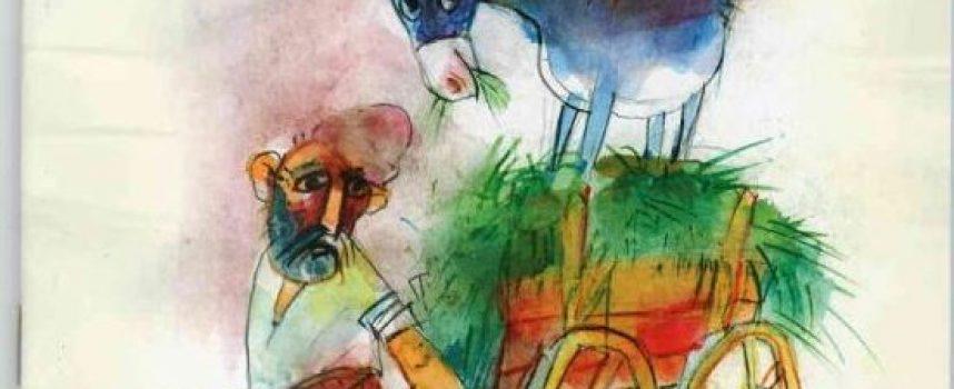 Време за литература:                       Орисията на Александър Йотов